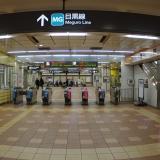 武蔵小山駅改札